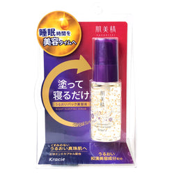 Kracie Hadabisei Turning Care Moisturizing Night Sleeping Serum