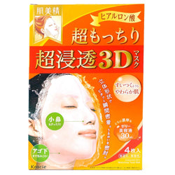 Kracie Hadabisei 3D Super Moisturizing Facial Mask 4pcs