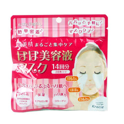 Kracie Hadabisei Cheek Zone Serum Mask 14 pairs