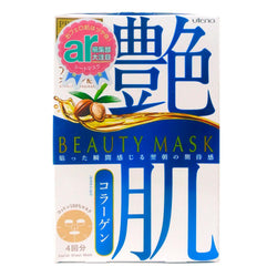 Utena Premium Puresa Argan Oil Beauty Mask with Hyaluronic Acid 4pcs