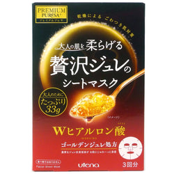 Utena Premium Puresa Golden Hyaluronic Acid Jelly Facial Mask 3pcs