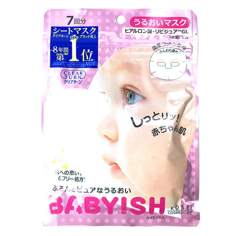 Kose Clear Turn Babyish Hyaluronic Acid Moisturizing Facial Mask 7pcs
