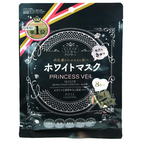 Kose Clear Turn Princess Veil Skin Conditioning Whitening Mask 8pcs