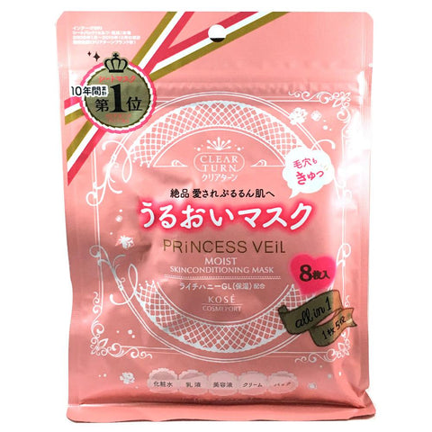 Kose Clear Turn Princess Veil Skin Conditioning Moisturizing Mask 8pcs