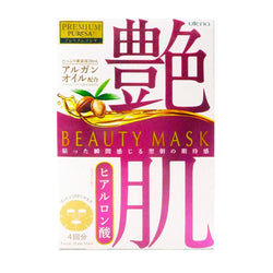 Utena Premium Puresa Argan Oil Beauty Mask with Collagen 4pcs