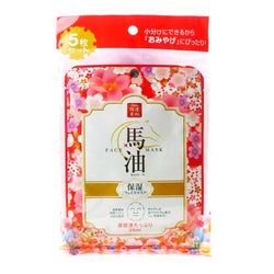 Japan Rishan Horse Oil Moisturizing Facial Masks 5pcs