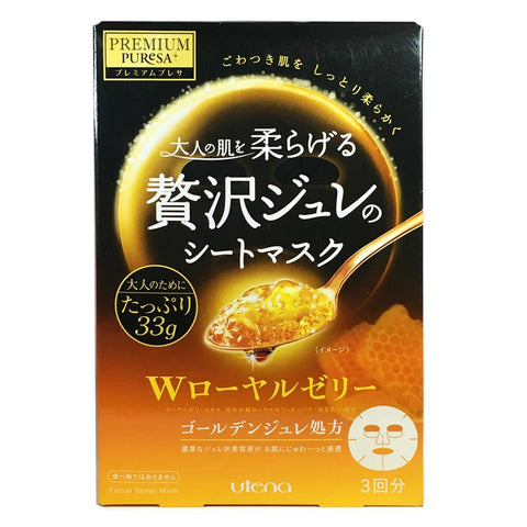 Utena Premium Puresa Golden Royal Jelly Facial Mask 3pcs - Love Atmos