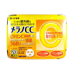 Rohto Melano CC Brightening Vitamin C Essence Mask 20pcs