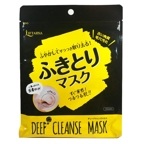 Pdc LIFTARNA Deep Cleanse Mask 7pcs
