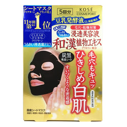 Kose Clear Turn Moisture Penetration Black Facial Mask 5pcs