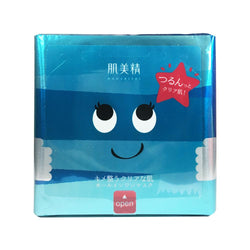 Kracie Hadabisei All in One Daily Moisturizing Facial Mask (Smooth skin) 31pcs