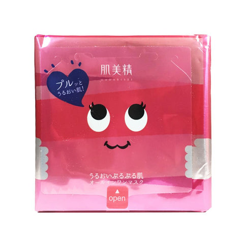 Kracie Hadabisei All in One Daily Moisturizing Facial Mask (Firm skin) 31pcs