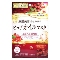 Mandom Barrier Repair Oil In Facial Mask - Rose Hip Oil 4pcs