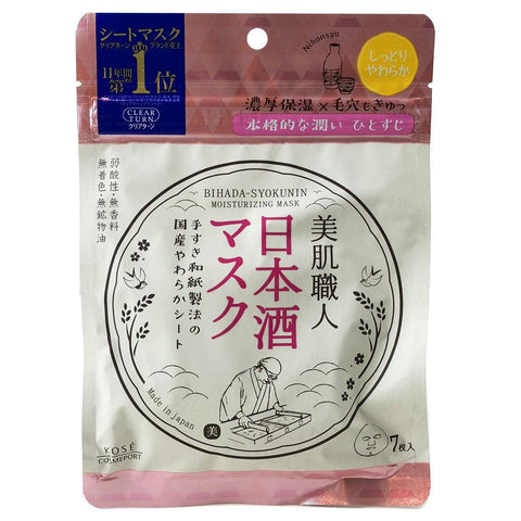 Kose Clear Turn Bihada-syokunin Sake Moisturizing Mask 7pcs
