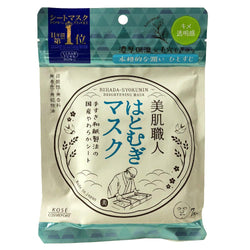 Kose Clear Turn Bihada-syokunin Hatomugi Brightening Mask 7pcs