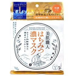 Kose Clear Turn Bihada-syokunin Honey Brightening Mask 7pcs