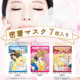 Bandai The Rose of Versailles Oscar Whitening Facial Mask 7pcs