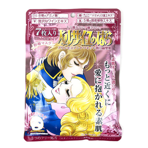 Bandai The Rose of Versailles Princess Antoinette Tightening Facial Mask 7pcs