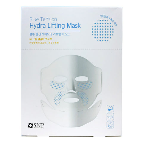 SNP Blue Tension Hydra Lifting Sheet Facial Mask, Moisturizing + Elastic Lifting - 5 Sets