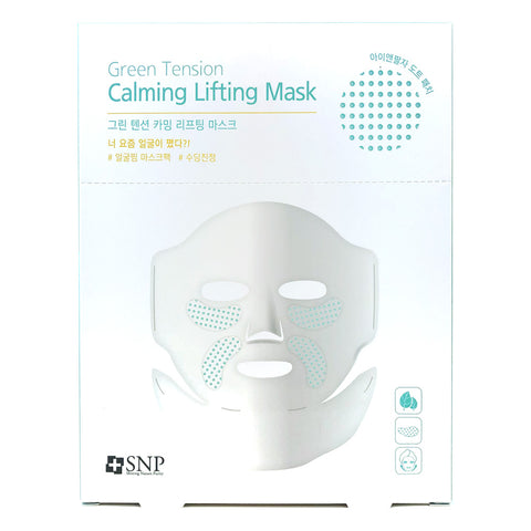 SNP Green Tension Hydra Lifting Sheet Facial Mask, Calming + Elastic Lifting - 5 Sets