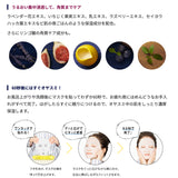 BCL Saborino Night Care 3 in 1 Rerefreshing Facial Mask (Mix Berry) 28pcs