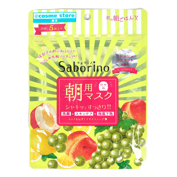 BCL Saborino Botanical Morning Care Facial Mask (Muscat) 5pcs