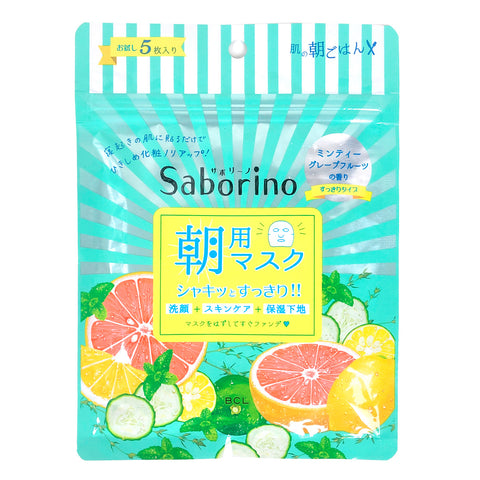 BCL Saborino Botanical Morning Care Facial Mask (Grapefruit) 5pcs