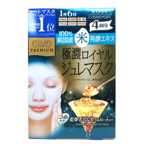 Kose Clear Turn Premium Moisturizing Royal Jelly Facial Mask (Fermented 100% Japanese Rice Extract) 4pcs