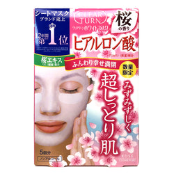 Kose Clear Turn Hyaluronic Acid Whitening Facial Mask w Sakura Scent 5pcs
