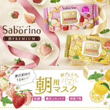 BCL Saborino Premium Morning Care Moisturizing Facial Mask White Strawberry 28pcs