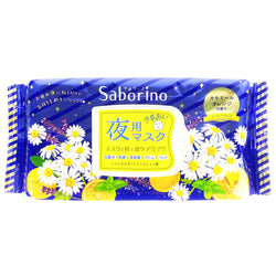 BCL Saborino Night Care Moisturizing Facial Mask (Chamomile Orange) 28pcs
