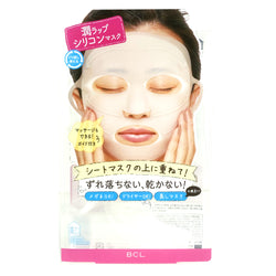 BCL Beauty Training Moist Wrap Silcone Mask Cover