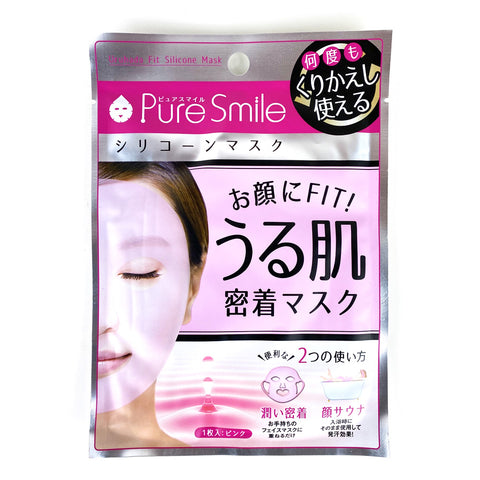 Sunsmile PURE SMILE Uruhada Fit Silicone Mask Pink