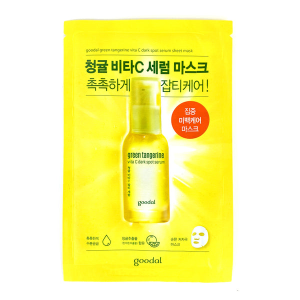 Goodal Green Tangerine Vita C Dark Spot Serum Mask 30ml 1pc