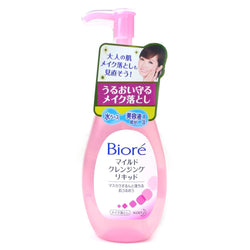 Kao Biore Mild Cleansing Liquid