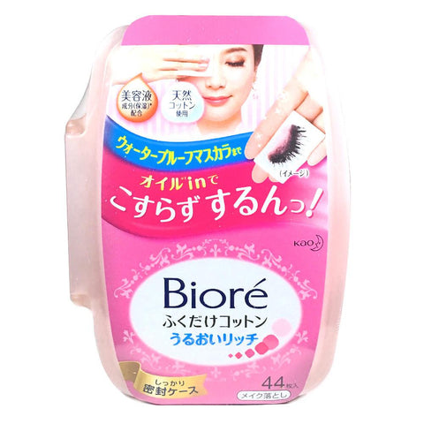 Kao Biore Makeup Cleansing Sheet With Oil