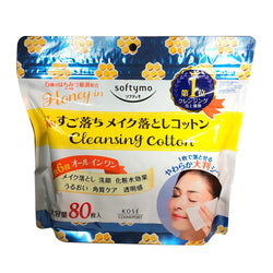 Kose Softymo Make Up Removing Cotton (Honey Mild)