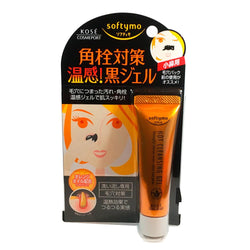 Kose Softymo Hot Black Cleansing Gel
