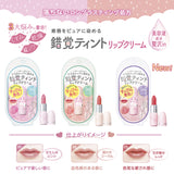 Sana Suhada Kinenbi Flawless Nude Lip Cream 03 Attractive Red