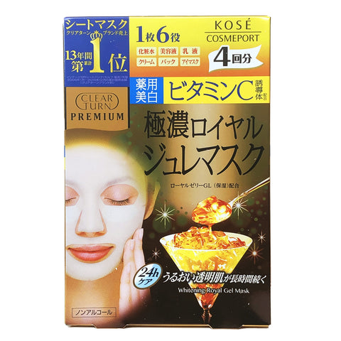 Kose Clear Turn Premium Moisturizing Vitamin C Royal Jelly Facial Mask 4pcs