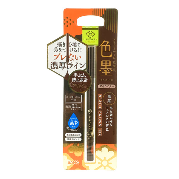 Sana Maikohan Liquid Eyeliner 02 Black Brown