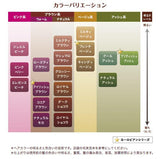Kao Prettia Hair Color Chart