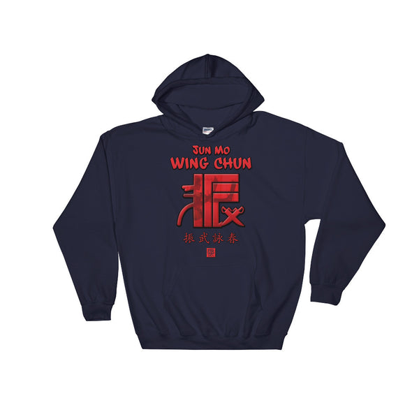 Jun Mo Wing Chun Hoody Swords