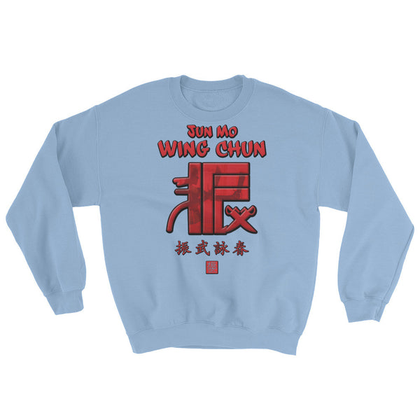 Jun Mo Wing Chun Sweatshirt Swords