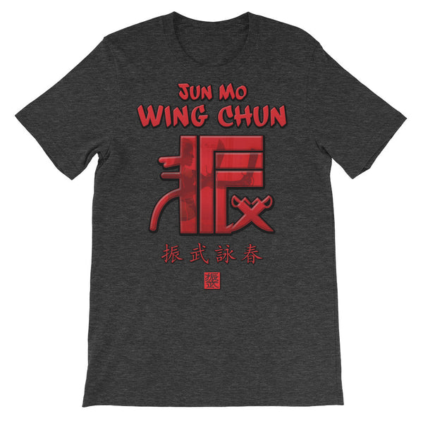Jun Mo Wing Chun T-Shirt Swords