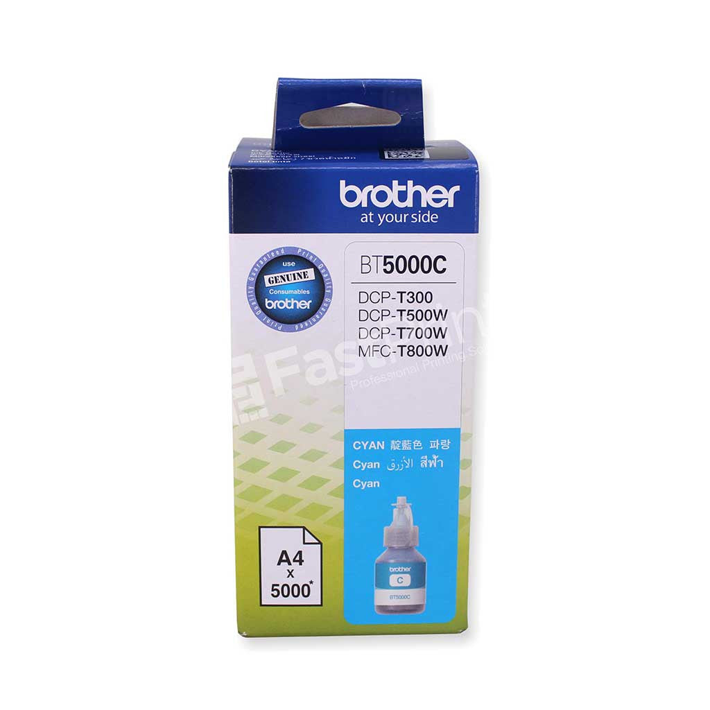 Tinta Original Brother DCP T Series