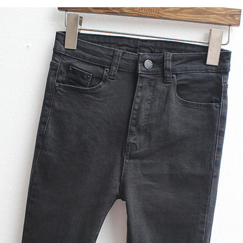 Skinny High Waist Jeans - Order Today!