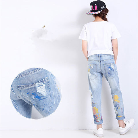 Ripped Light Wash Harem Pants - Order Today!