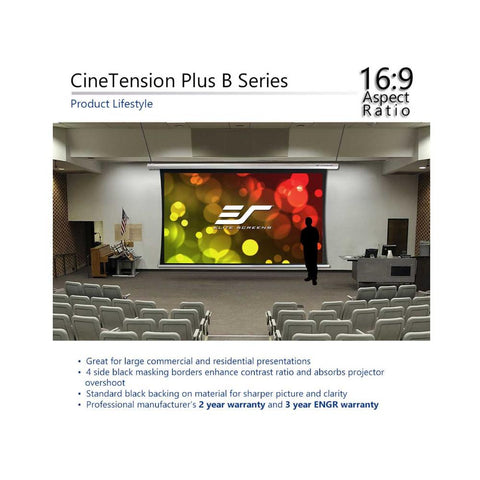 Elite Screens CineTension Plus B Series - CineWhite