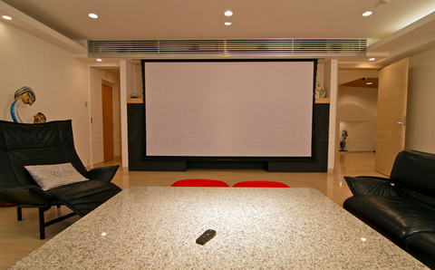 Image of Elite Screens CineTension 2 Series - Electric Screens - Wall/Ceiling